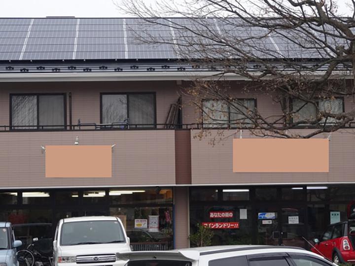 仙台市青葉区 O様邸 外壁塗装事例
